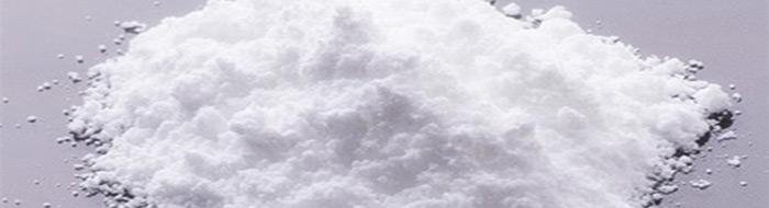 L-Carnitine Fumarate Powder