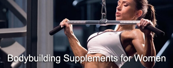Workout Supplements for Women